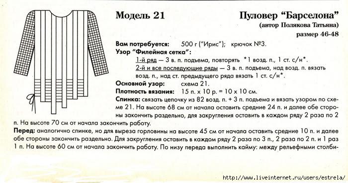 13a (700x368, 242Kb)
