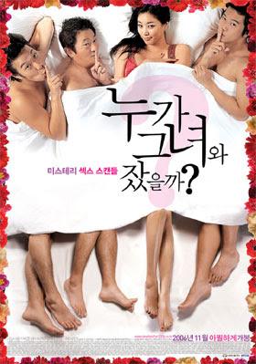Aku Alergik Korea?