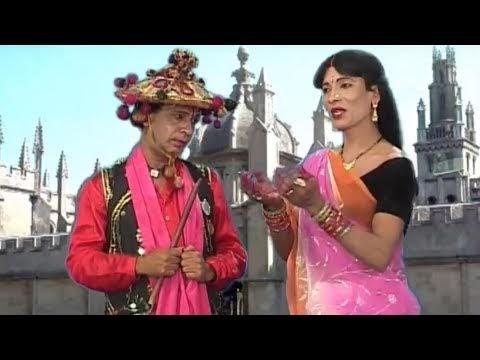 लोरिक चंदा - Lorik Chanda | Chhattisgarh Real Story - Chhattisgarhi Language