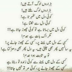 sad dard heart broken shayari whatsapp status shayari