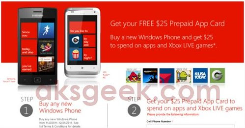 Windows Phone deals