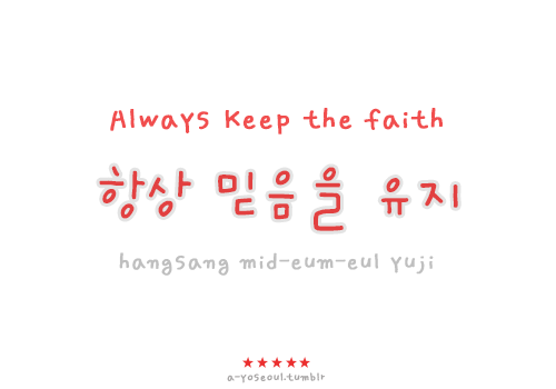 Korean Quotes On Life Quotesgram