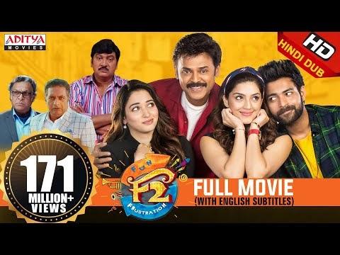 F2 Hindi Movie