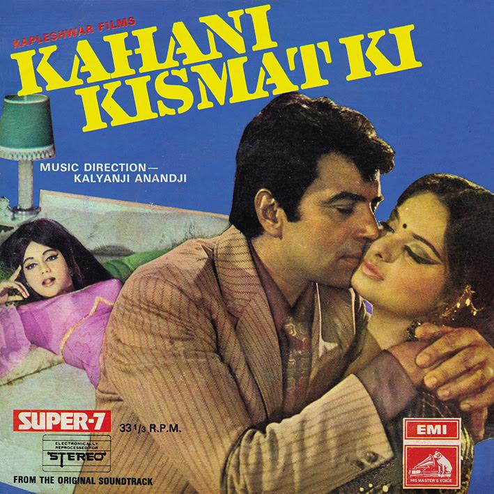 Kahani Kismat Ki