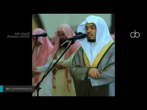 صلاة التراويح للشيخ ياسر الدوسري من جامع الدخيل ليلة ١ رمضان ١٤٣٨