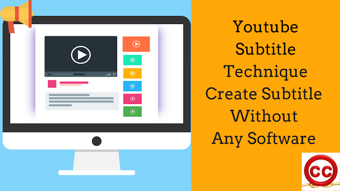 Youtube Subtitle Technique - How To Create Subtitle Without Any Software  - Skillshare Free Course With Discount Code