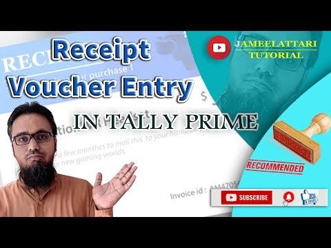 Receipt Voucher Entry in Tally Prime   टेली प्राइम में रिसिप्ट वाउचर एंट्री कैसे करें