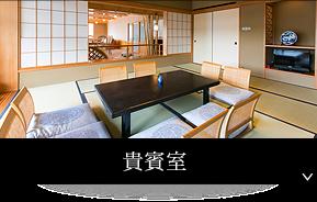 浦島 幽霊 ホテル