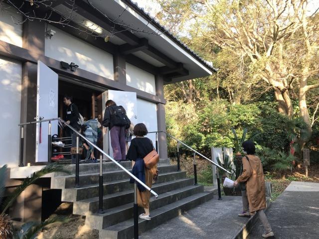 浄楽寺(神奈川)①