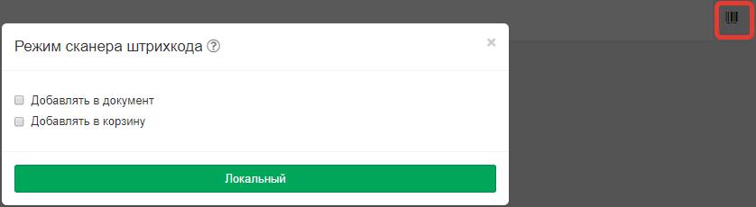 C:\Users\Ксения\YandexDisk\Скриншоты\2018-05-30_21-37-14.png