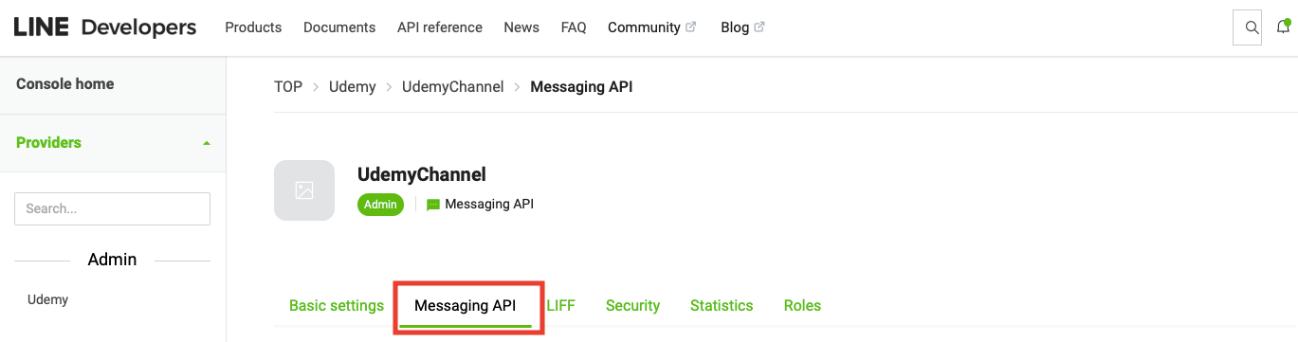 Messaging API画像