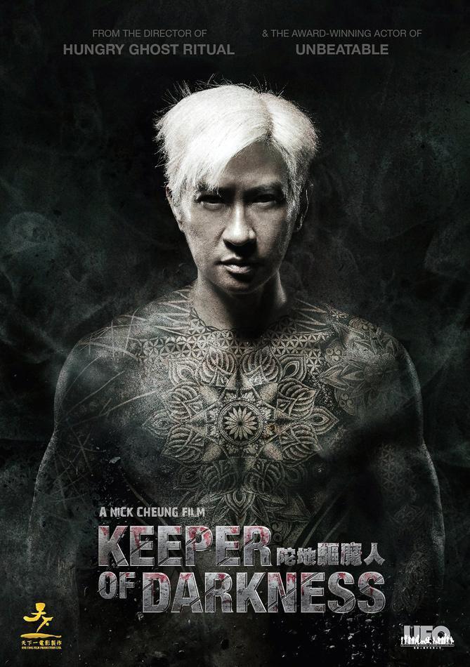 7. keeper of darkness