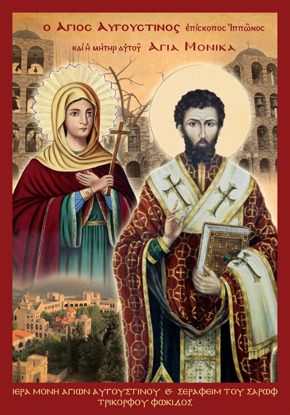 saint-augustine-ipponos-saint-monika-copy.jpg