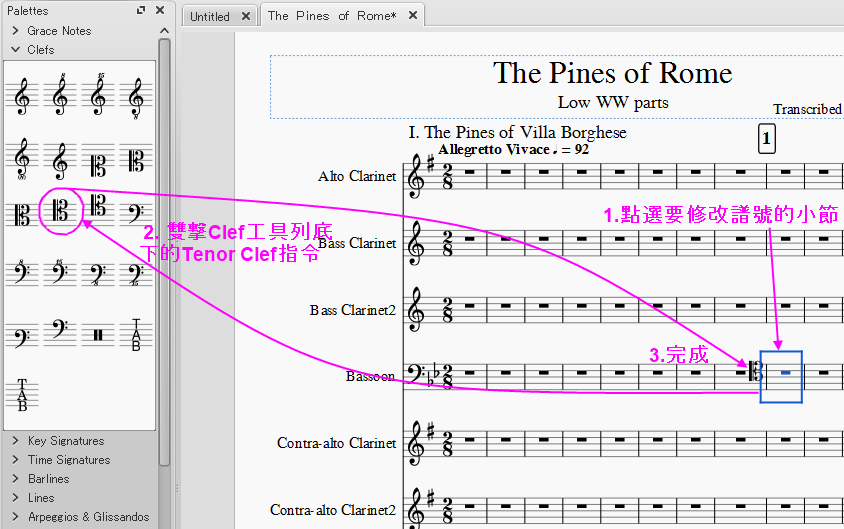 MuseScore_Tutorial028.PNG