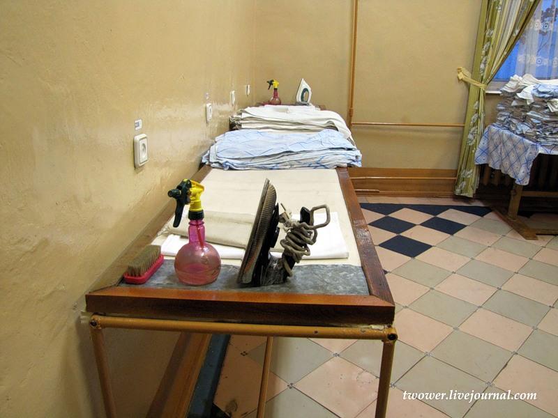 Бытовая комната