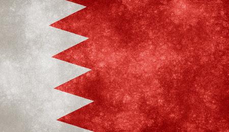 Bilgi Kuveyt - Bahreyn Vizesi