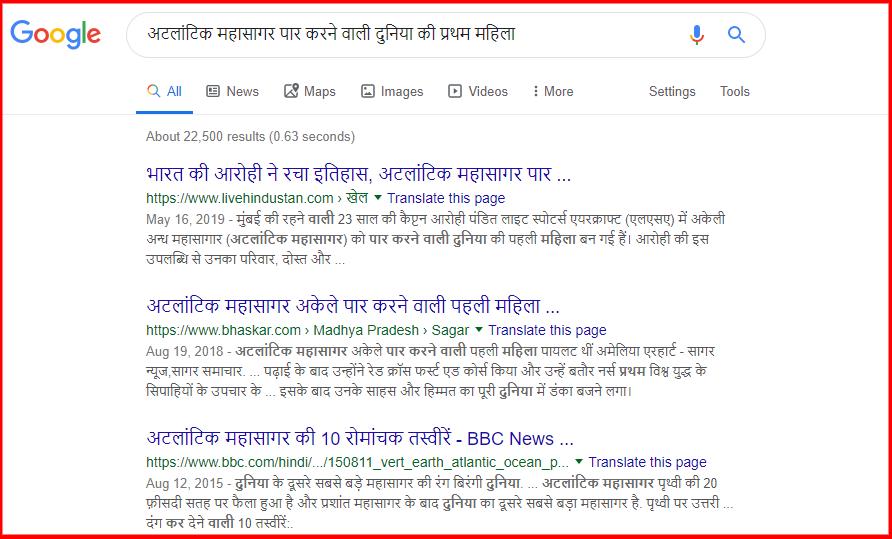 screenshot-www.google.com-2019.06.28-15-33-30.png