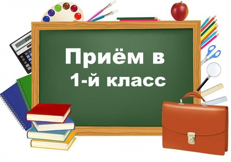 https://sharapovo.odinedu.ru/upload/iblock/2fb/2fbf97d7695595c692a04e05acf8e98c.jpg