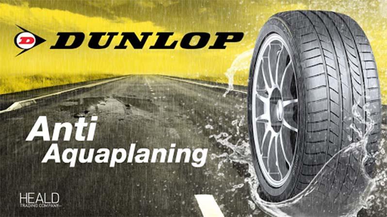 Lốp Dunlop sự lựa chọn hoàn hảo của người dùng thông thái