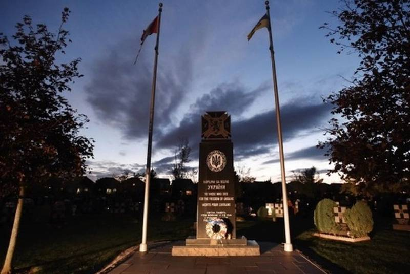 The cenotaph at Oakville's St. Volodymyr Ukrainian Cemetery, October 25, 2017.