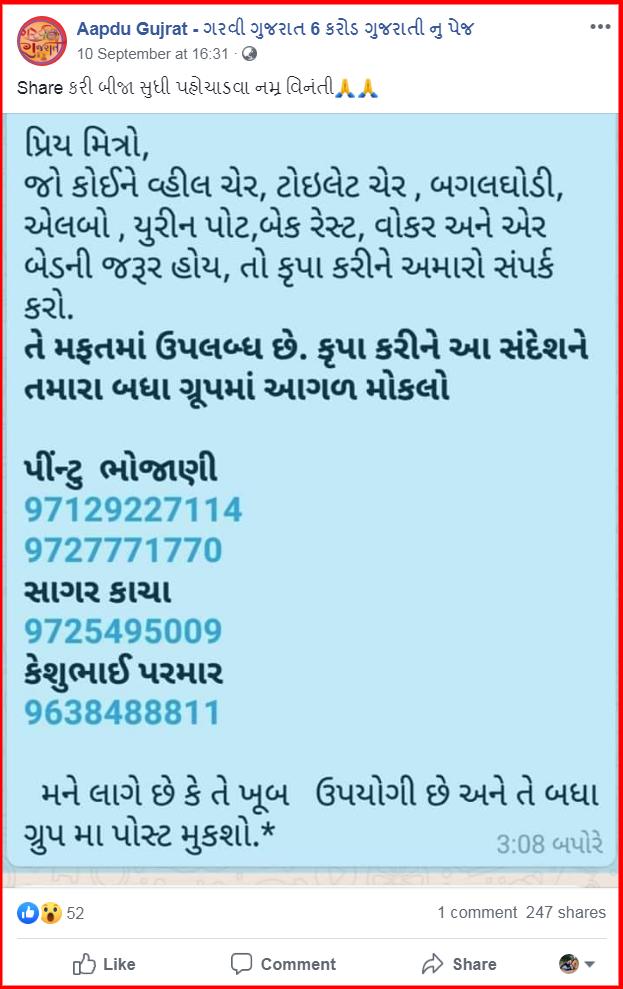 screenshot-www.facebook.com-2019.09.20-12_52_14.png
