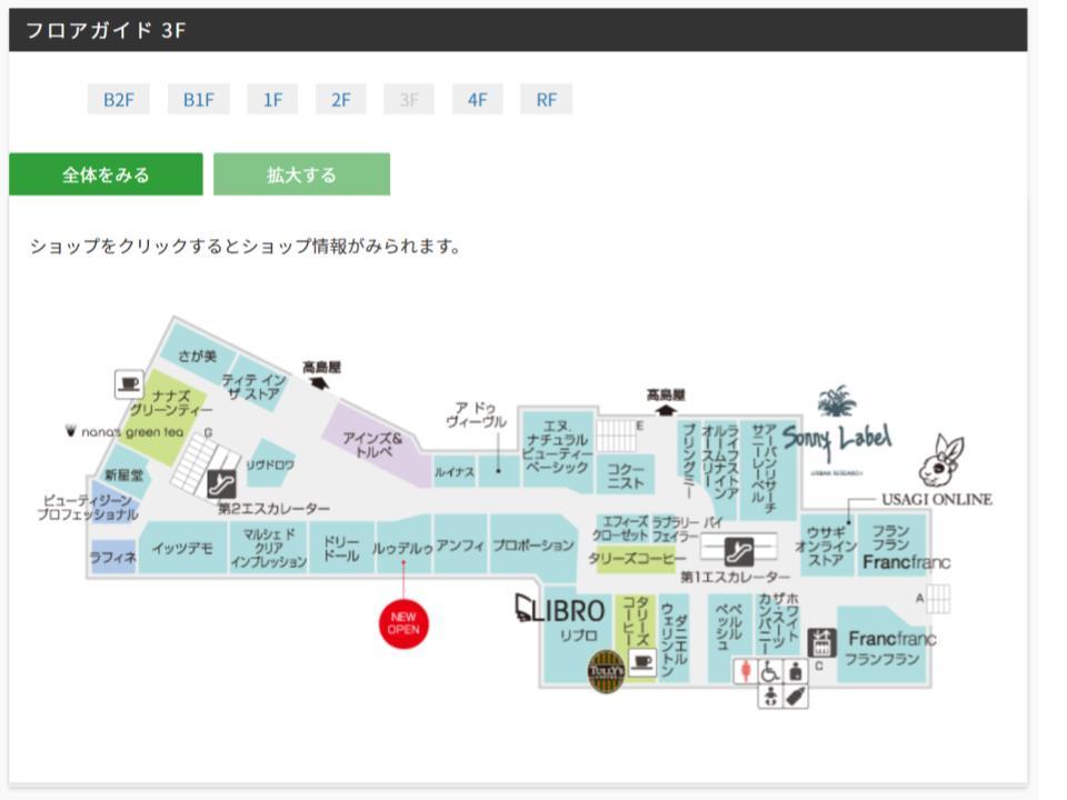 B065.【ジョイナス】3Fフロアガイド171115版.jpg