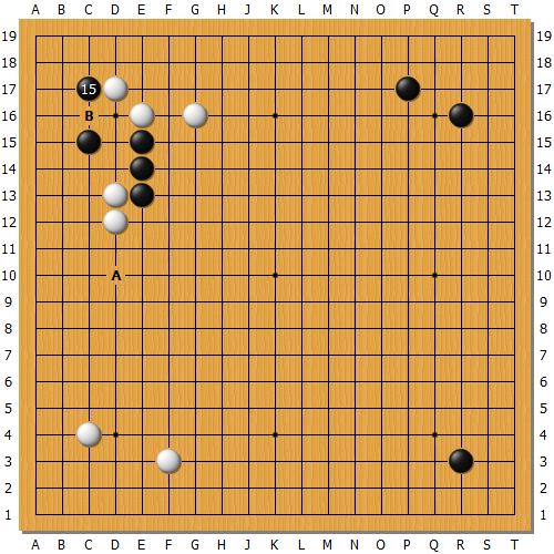13NHK_Go_Sakata9.png