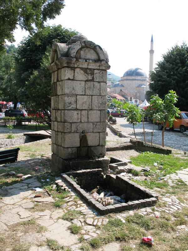 Databaza e Trashëgimisë Kulturore të Kosovës