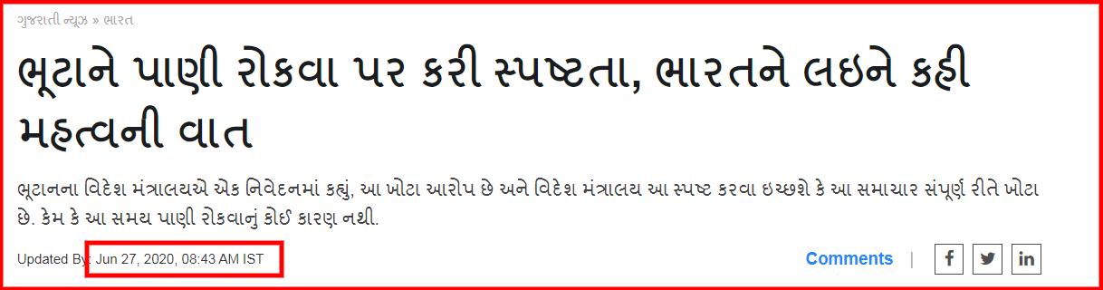screenshot-zeenews.india.com-2020.07.01-20_14_45.png