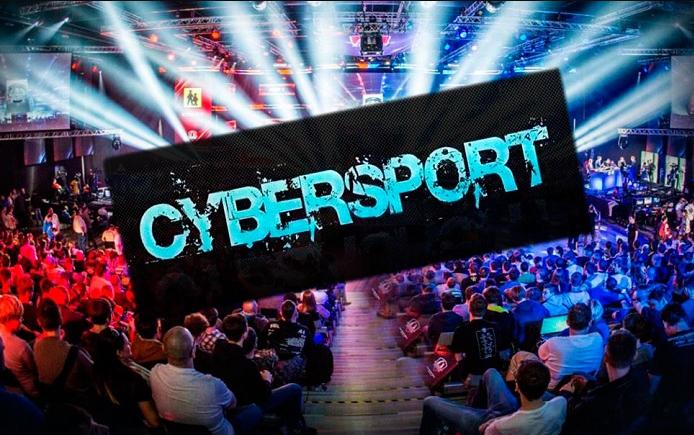Betfair киберспорт