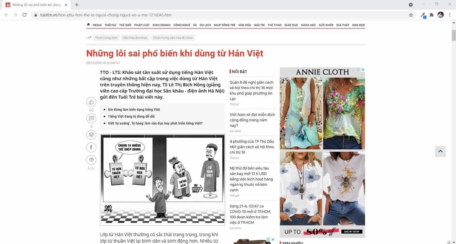 Về bài viết Những lỗi sai phổ biến khi dùng từ Hán Việt của cô TS Lê Thị Bích Hồng