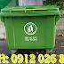 Những ưu điểm vượt trội của thùng rác cỡ lớn bằng nhựa