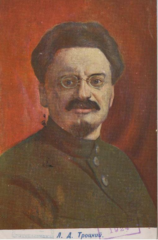 Листівка 1918 року