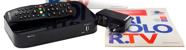 Цифровой ресивер GS b522
