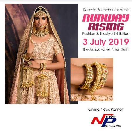 runway rising online news partner newspatrolling