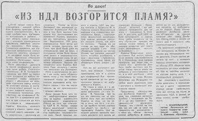 vengerov_screen2