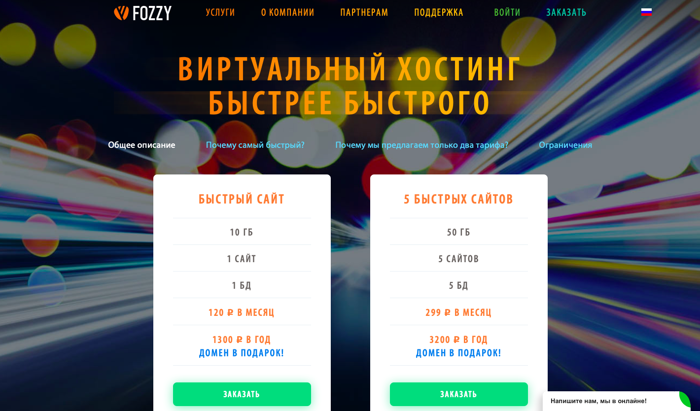 Как самому создать новостной сайт бесплатно