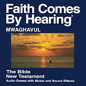 Mwaghavul New Testament (Dramatized)