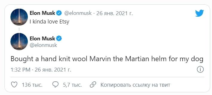 Как фразой в Twitter изменить рынок: опыт Илона Маска