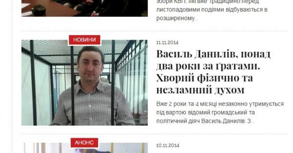 Василий Данылив: «аграрий» из ФСБ? Часть 2: Убийство службе не помеха