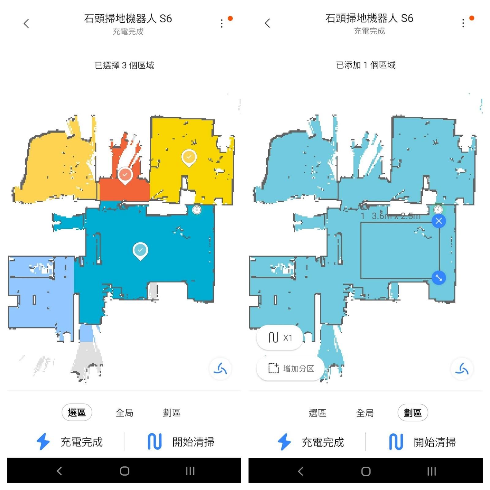 趁雙十一買個石頭掃地機器人二代 S6 開箱~換取太太&居家和樂QQ