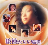 Sandy Lam 2000 Collection