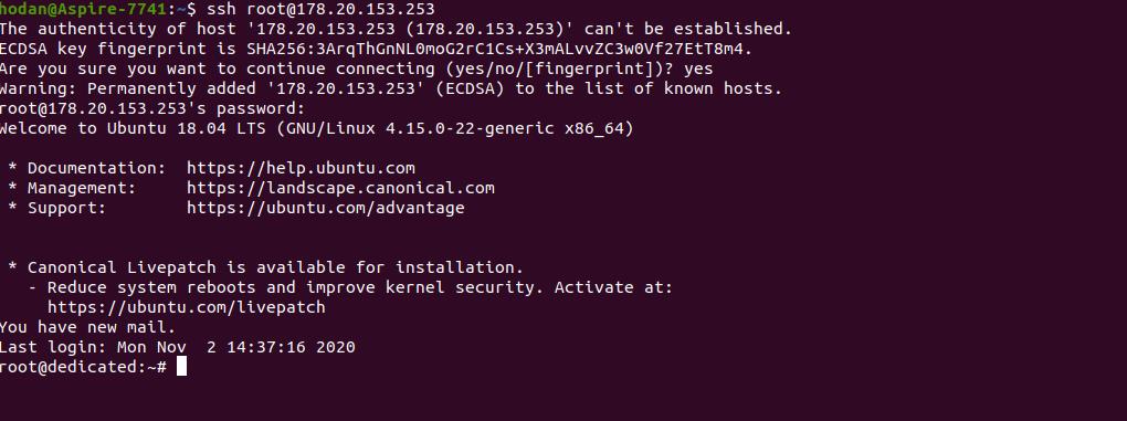 Подключение к серверу из терминала с помощью команды SSH