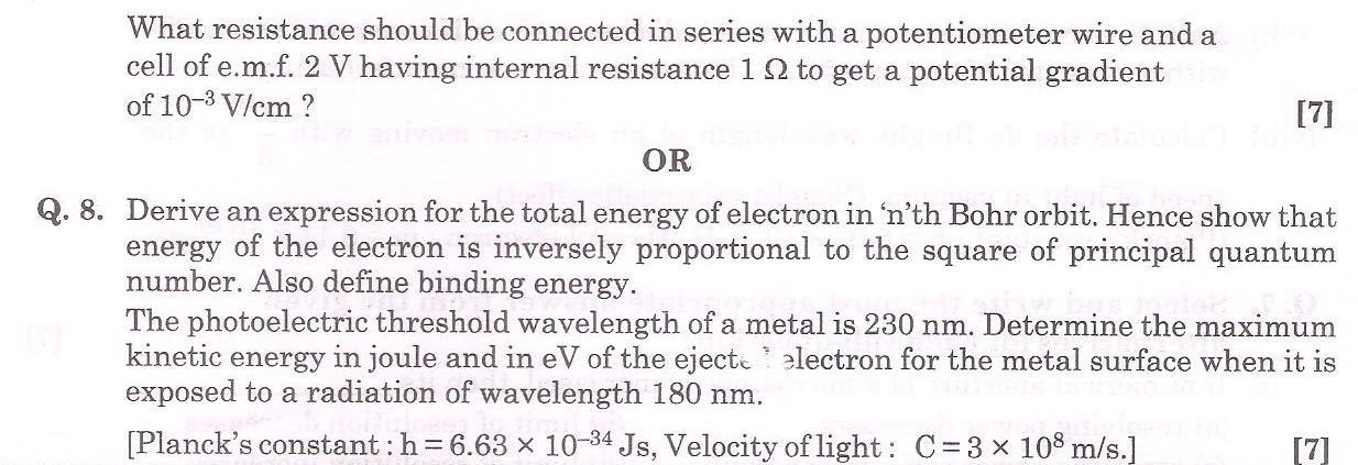Physics - October 2014 hsc - hsc.co.in