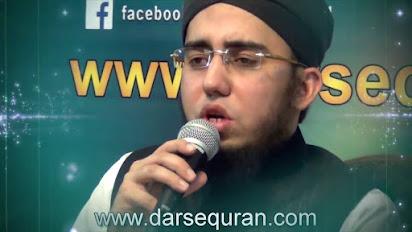 Download 48+ shahe madina naats voice of famous naat khawans.