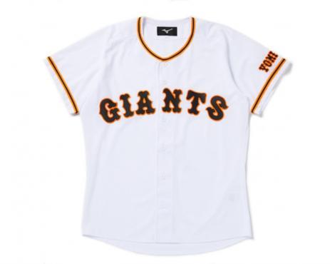 japanese baseball jersey