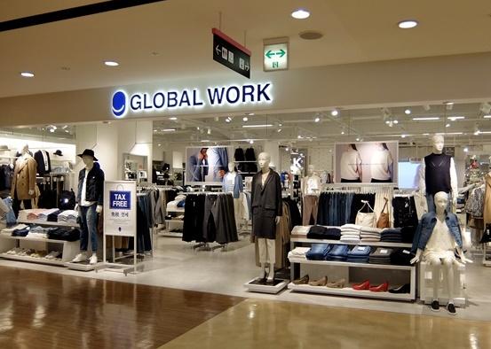 globalwork.jpg