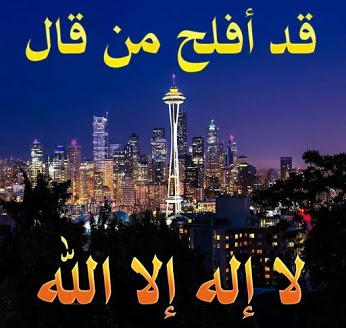 صباح الأمنيات الجميل qqdBDai8s06FJufyNqNq