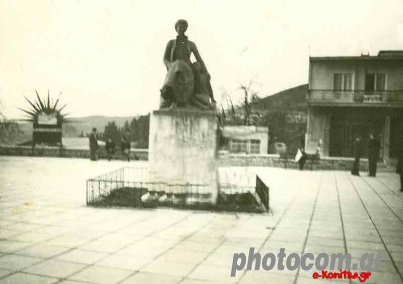 Αποτέλεσμα εικόνας για το άγαλμα της φρειδερίκης στην κόνιτσα
