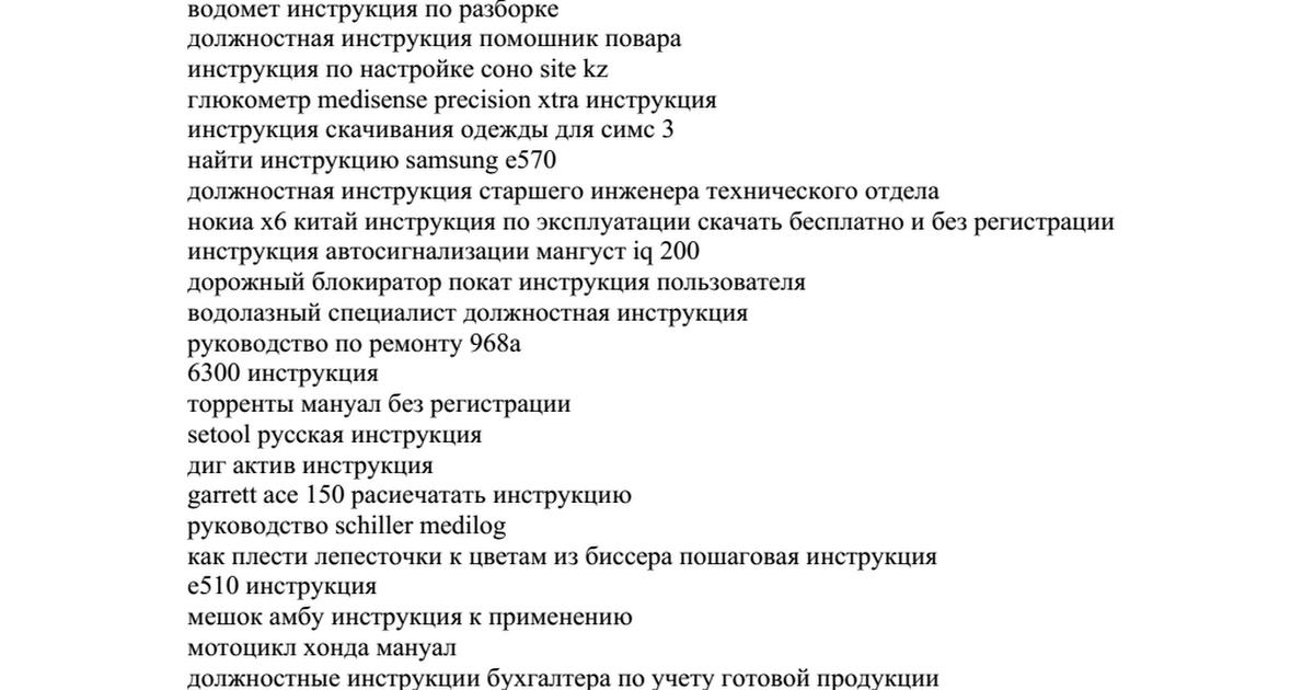 индезит c132g 016 инструкция